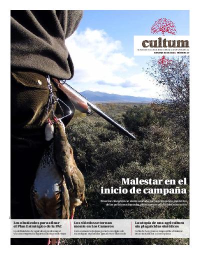 Cultum 47